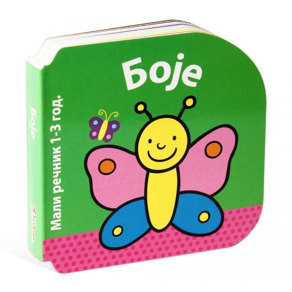 Mali rečnik - Boje, slikovnica - izdavač Enco Book