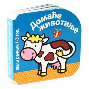 Mali rečnik - Domaće životinje - izdavač Enco Book