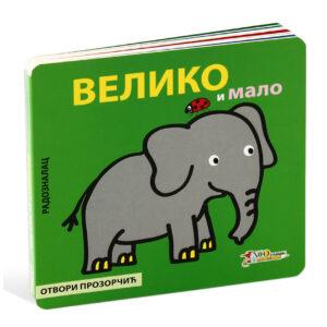 Otvori prozorčić - Veliko i malo, slikovnica - izdavač Enco Book