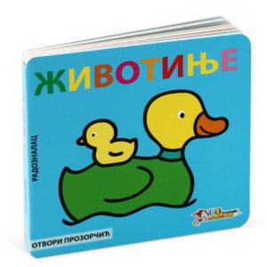 Otvori prozorčić - Životinje, slikovnica - izdavač Enco Book